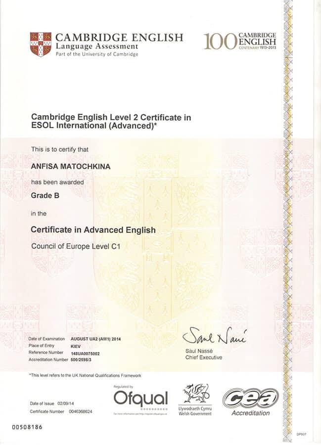 Cambridge English: Advanced (CAE) Certificate