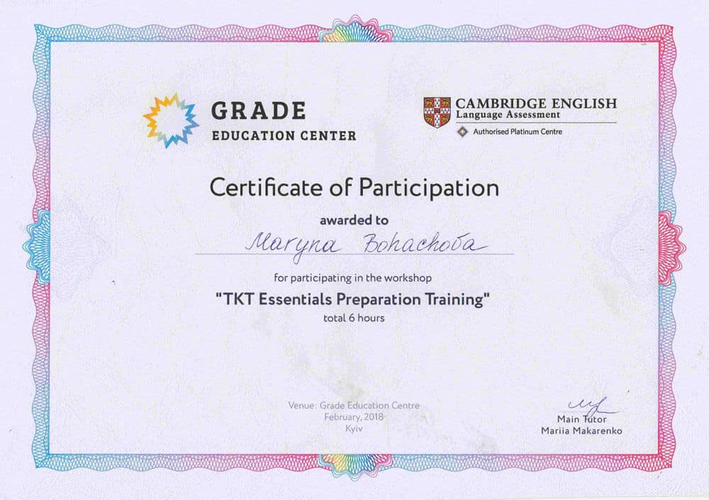 TKT Preparation Training Certificate [:]