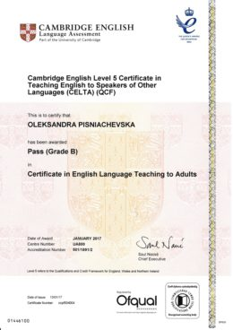 cambridge english pisnyachevska