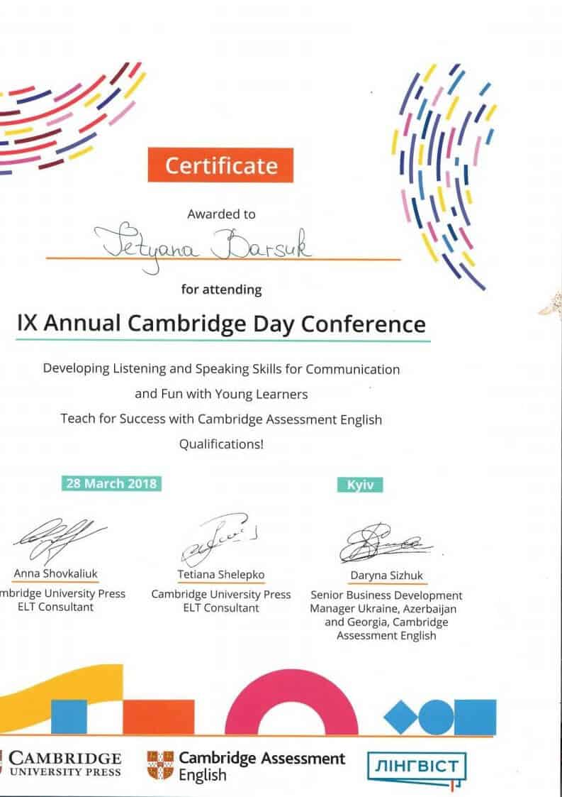 Annual Cambridge Day Conference