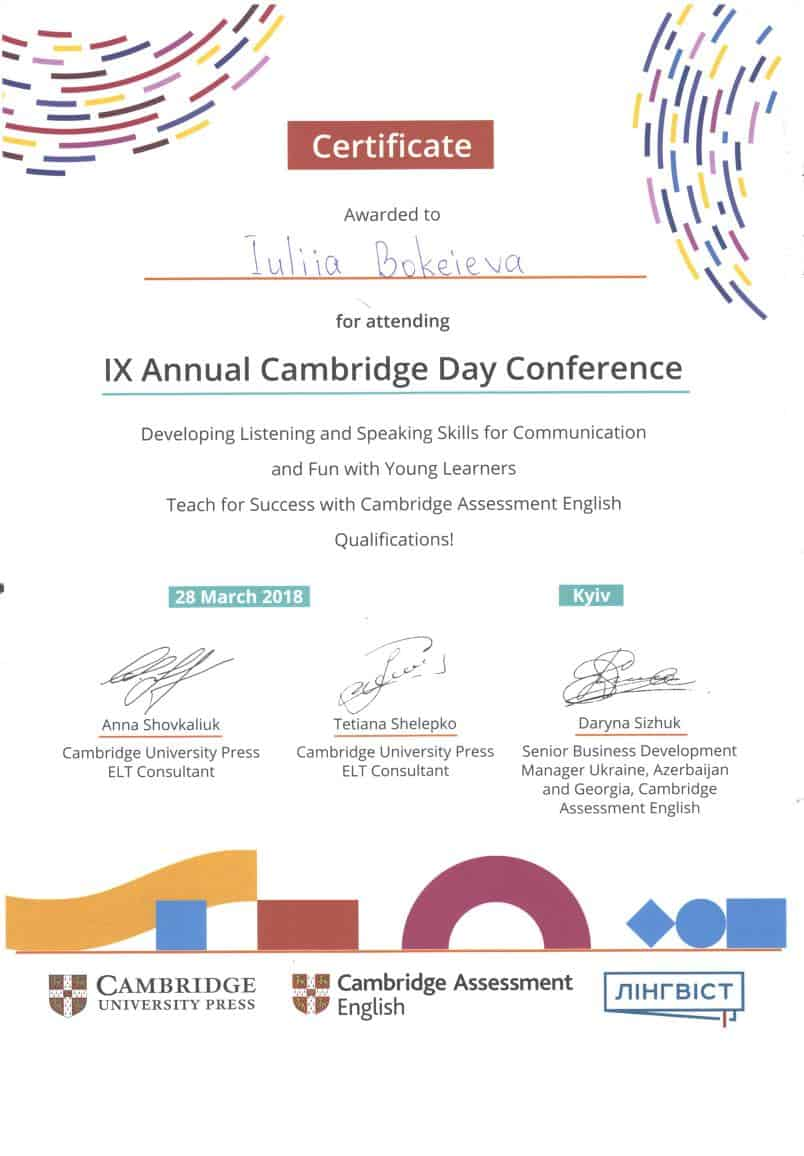 cambridge day Certificate of Training Event Attendance
