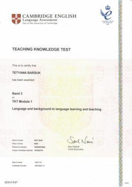 tkt barsuk certificate