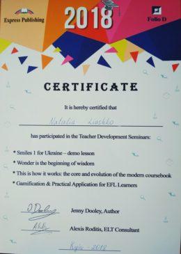 teacher development liashko