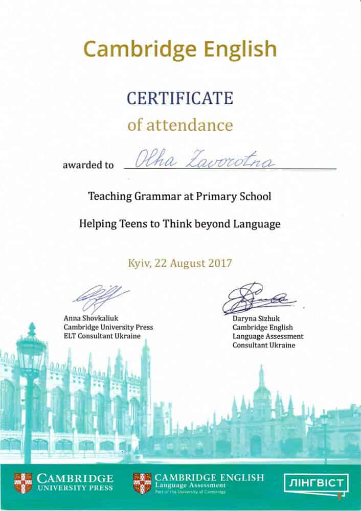 Cambridge English Teacher Certificate of Attendance