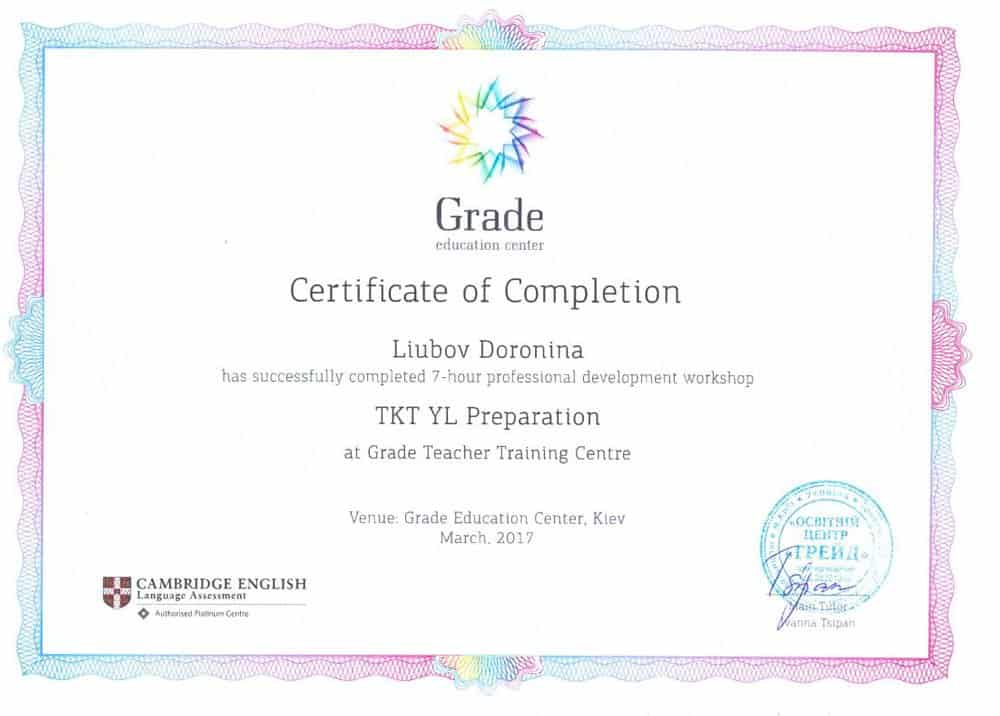 Teaching Knowledge Test (TKT) YLE Preparation Course