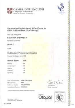 C2 Proficiency (CPE)