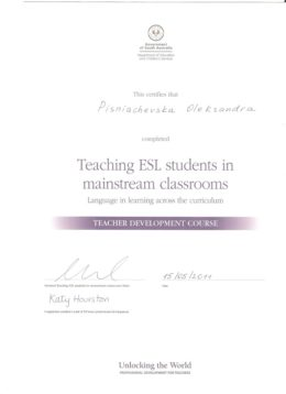 teaching esl pisnyachevska