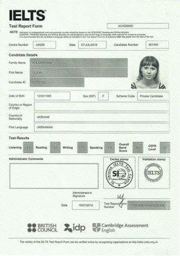IELTS khlopetska certificate