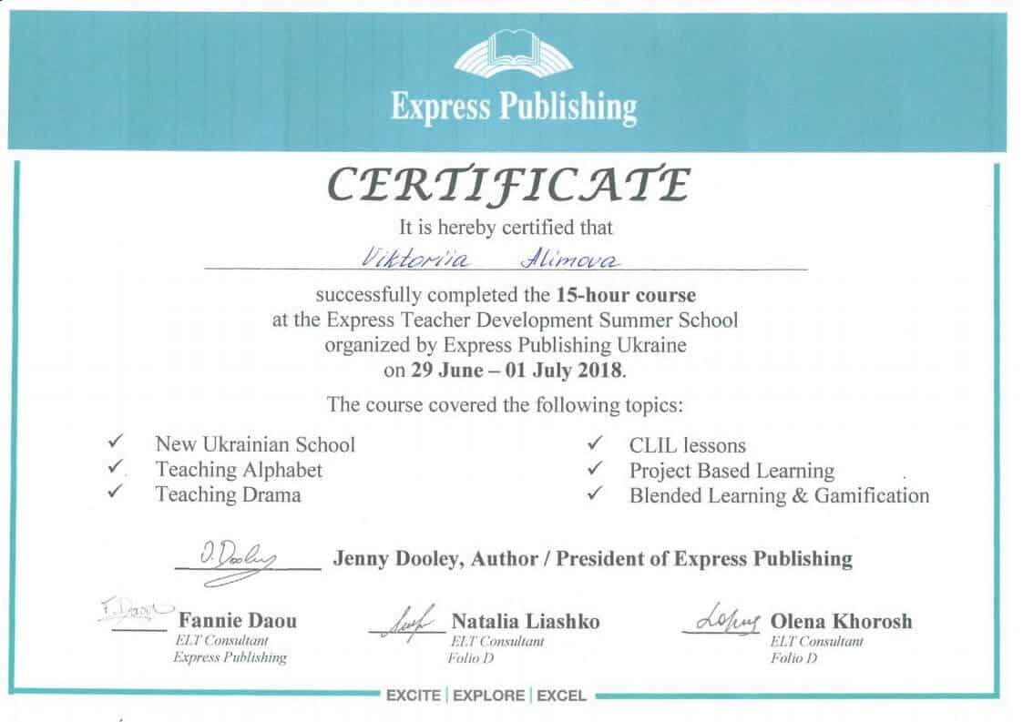 Express Publishing Certificate