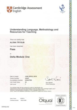 delta trigub certificate