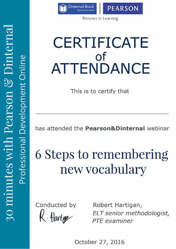Pearson Training Event Certificate of Attendance