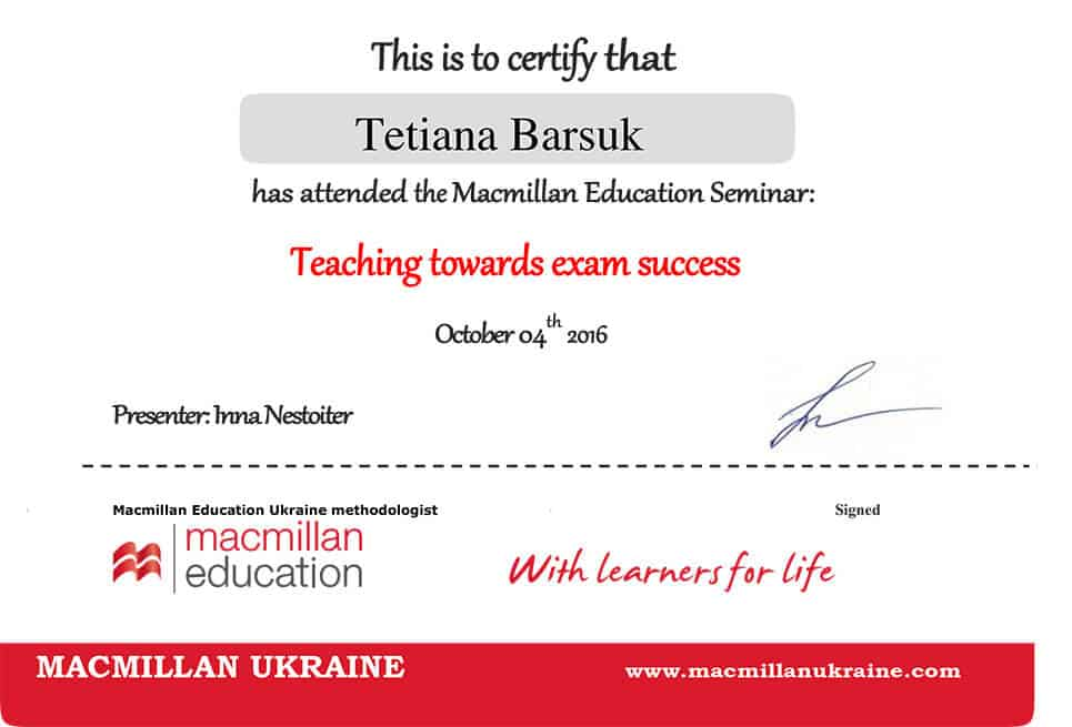 Macmillan Education Seminar Certificate
