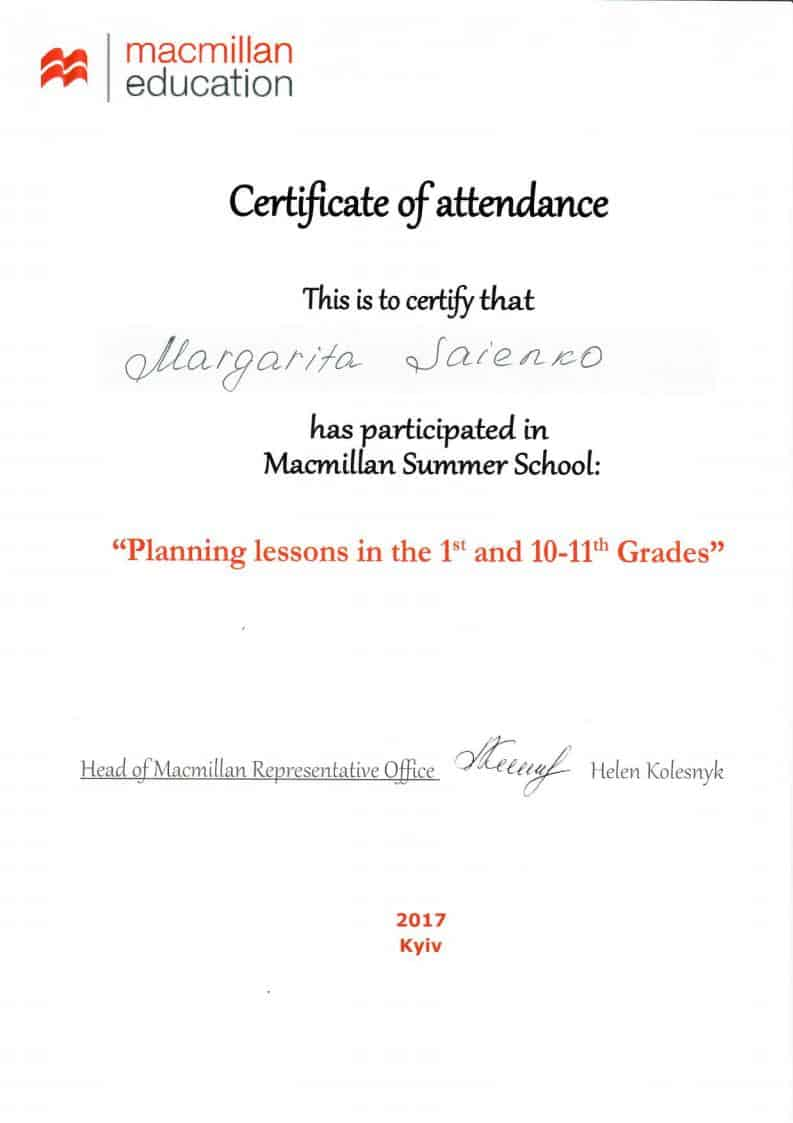 Macmillan Education Certificate