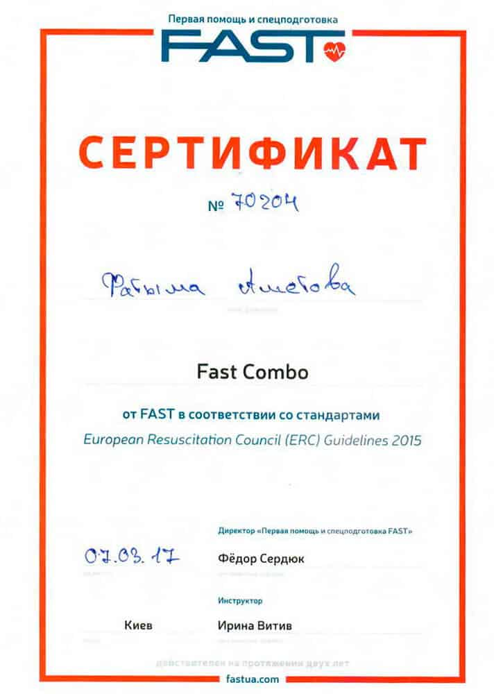 Fast Certificate (First Aid)