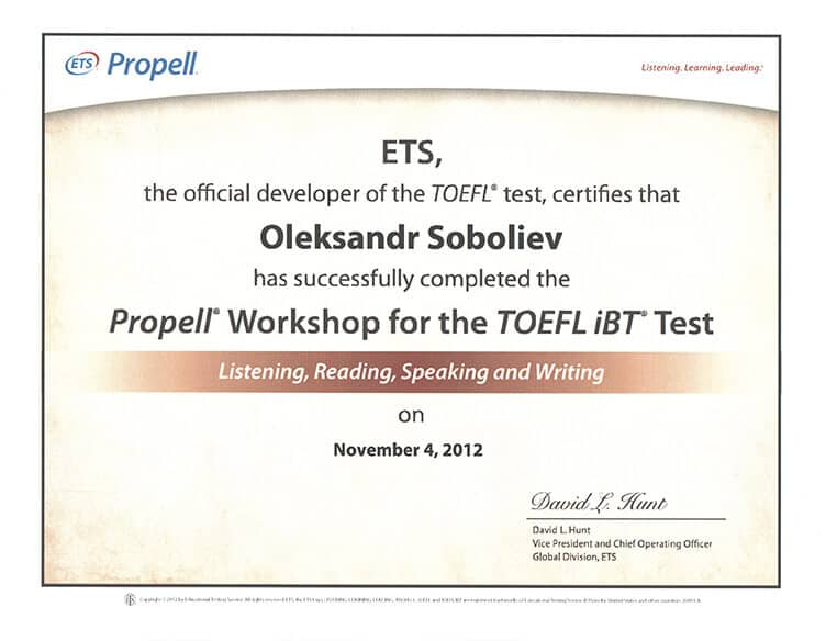 Propell_Certificate