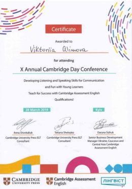 alimova x annual cambridge day conference