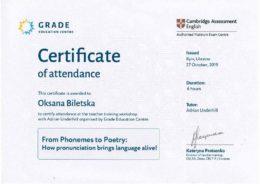 biletska from phonemes to poetry