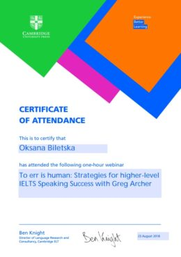 higher level ielts biletska