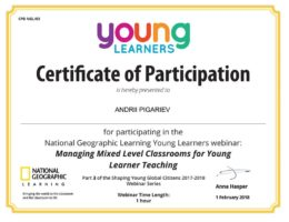 pigarev managing mixed level classroom for YLT