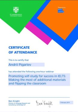 pigarev promoting self-study for success in IELTS