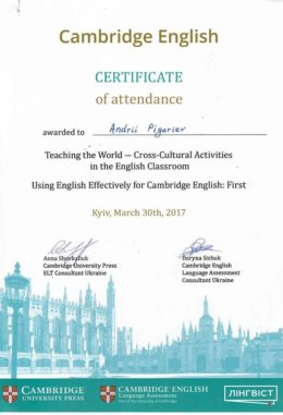 pigarev teaching the world certificate