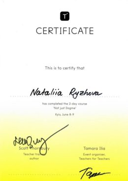 ryzhova not just dogme certificate
