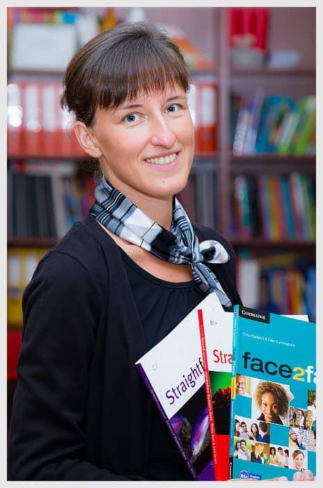 Тетяна Рутковська