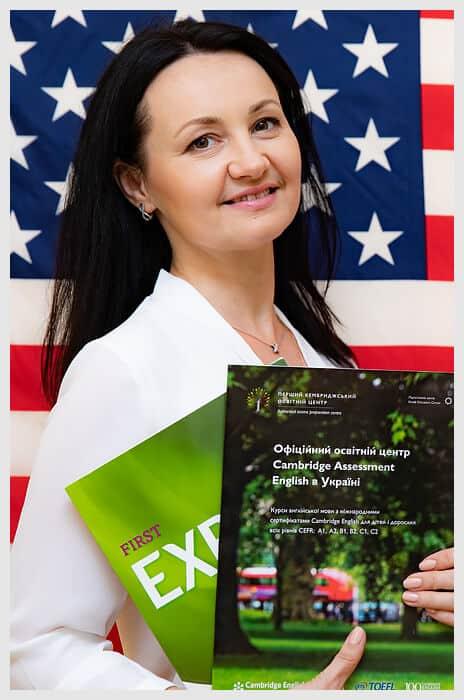 Ирина Туленкова