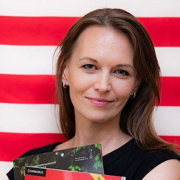 Алена Украинская