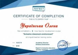 ukrainska inclusive classroom environment