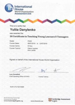 danylenko ih certificate in teaching YL T