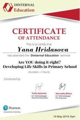 hridasova developing life skills in primary schools