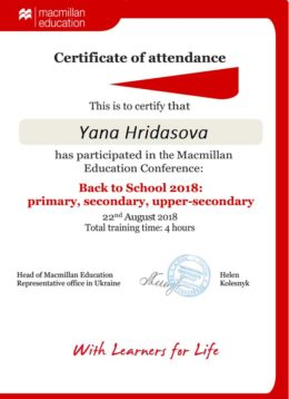 hridasova macmillan back to school 2018