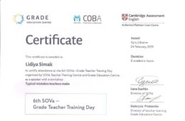 simak 6th sova grade teacher training day