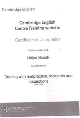 simak dealing with malpractice, incidents and inspections