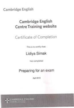 simak preparing for an exam cambridge