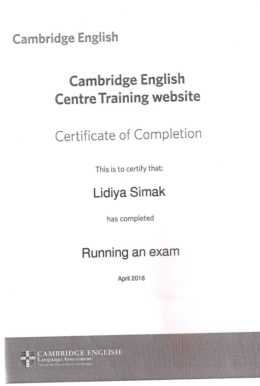 simak running an exam cambridge