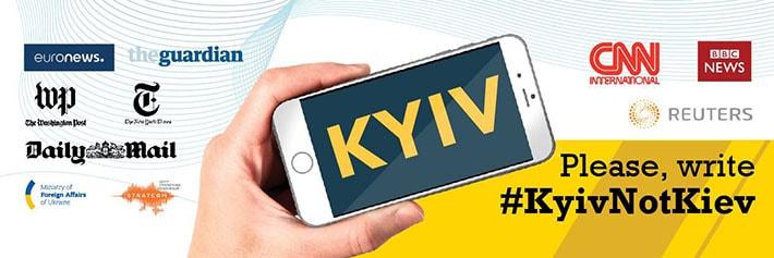 МИД Украины учит правильному английскому