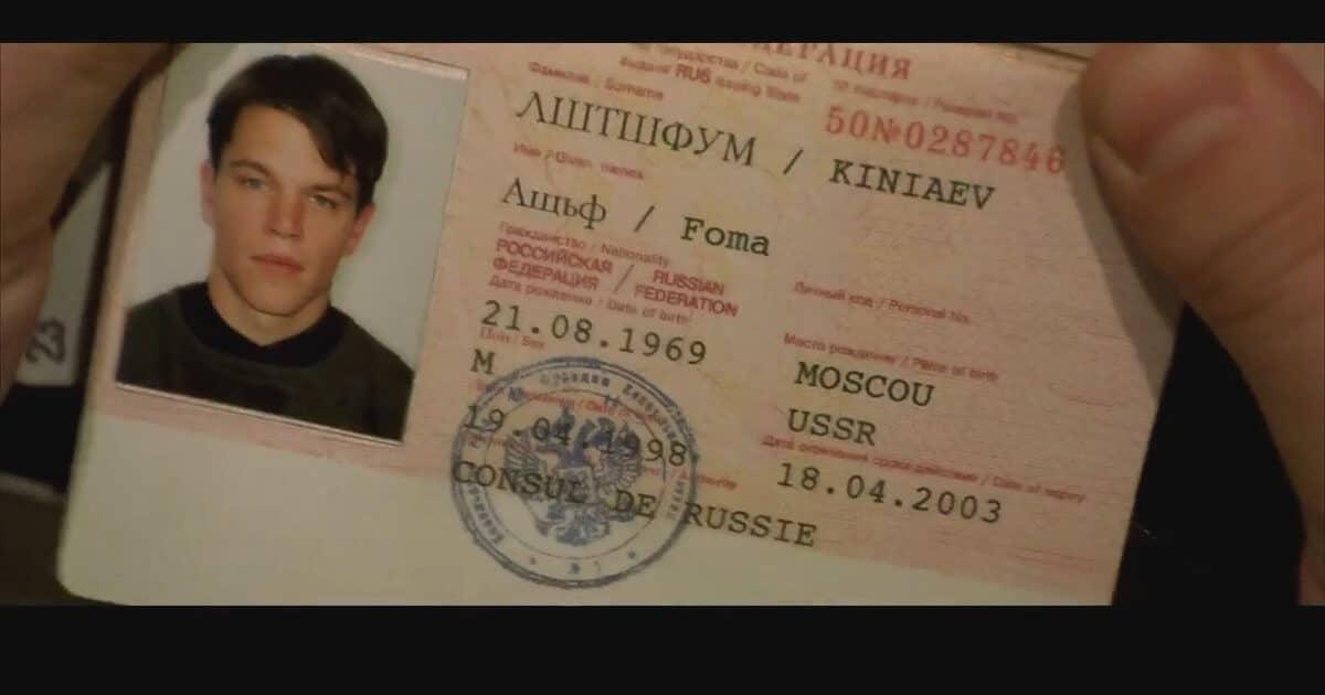 Выпускникам пора позаботиться про ID-карточки