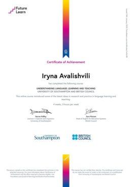 avalishvili understanding language