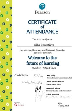 terentieva welcome to the future of learning pearson