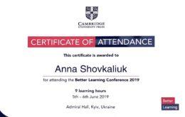 shovkaliuk better learning conference 2019