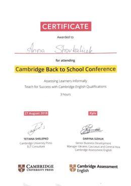 shovkaliuk cambridge back to school conference