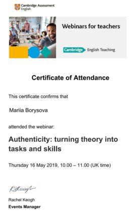 borysova turning theory into tasks ans skills