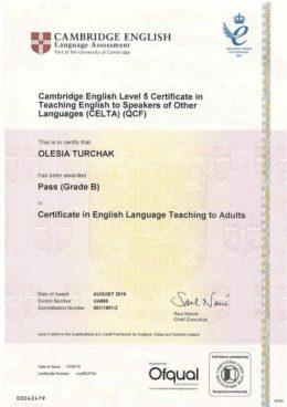turchak celta lv5 certificate