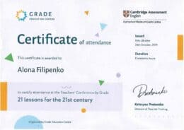 filipenko 21 lessons for the 21st century