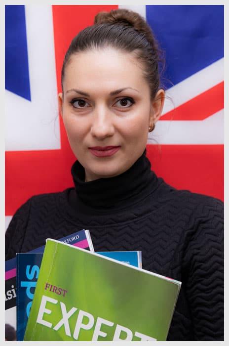 Ольга Козачевская