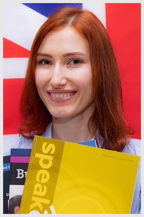 Анастасия Недвига