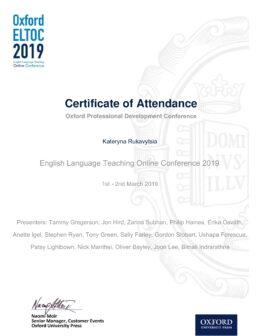 Certificate_English