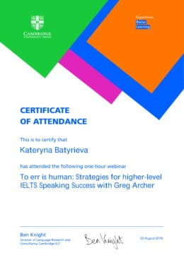 Certificate_of_Attendance